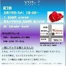salsa libre vol7 (高知サルサ)