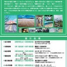 東日本大震災 復興フォト&スケッチ展2015 いわき会場