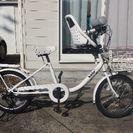 子乗せ自転車★bikke2★yepp mimi セット