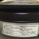 25cm径グリル鍋 - 文京区