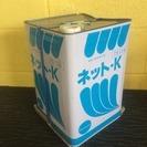 ●新品● ミヨシ石鹸 ネット-K 18kg