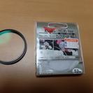 Kenko製クローズアップレンズ No.1(52mm)