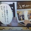 総合職(営業・コーディネーター・幹部候補)・WEBデザイナー(We...