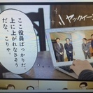 オープニングメンバー募集 ・総合職(営業・コーディネーター・幹部候補)