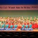 ★Ka La'i Waioli Hula★2016春新規メンバー大...
