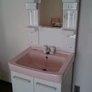 洗面化粧台(LIXIL) 無料でさしあげます
