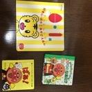 赤ちゃん絵本3冊セット