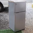 ☆SANYO SR-111B(SB) 直冷式冷凍冷蔵庫 109L ...
