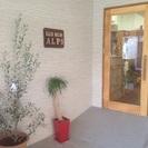 ヘアーサロンアルプスです。 枝光駅近くの新しい理容店です!
