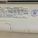 【終了しました】2.8kW冷暖房エアコンを格安で!