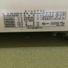 【終了しました】FUJITSU製2.2kW冷暖房エアコンが7,000円