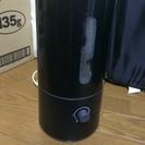 【終了しました】アロマ超音波式加湿器 Ms.ミスト 美品 1,500円