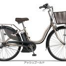 交渉中 電動アシスト自転車 YAMAHA PAS ナチュラL 26型中古