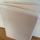 ニトリ折りたたみ敷き布団