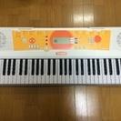今なら5000円  ヤマハ キーボード 61鍵盤 光ナビ付き