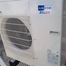台数限定 業務用エアコン!