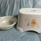 【値下げ】プーさんのお風呂のイスと洗面器