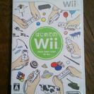 《Wiiソフト》はじめてのWii