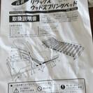 【大特価】折りたたみベッド 介護用にも使用可能 − 兵庫県