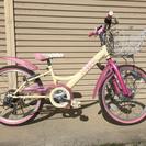 女児 20インチ 自転車 オートライト