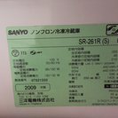 SANYO冷蔵庫3段 ☆値段交渉可能