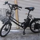【京都・兵庫】発電する自転車!エアロアシスタントangee+L