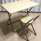 折りたたみテーブル&チェア
