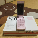 新品同様^_^未使用可愛いピンク色!!