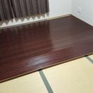 ◆◆畳 → プローリングの部屋へ~...