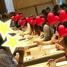 3月26(土)カップリングパーティー詫間町