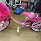 値段交渉あり!!キティちゃん子供用自転車