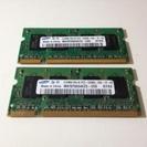 SAMSUNG 512MB PC2-5300S 2枚(郵送限定)