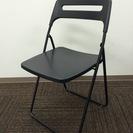 【椅子】IKEA NISSE【折り...