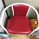 赤い椅子(大人用)差し上げます