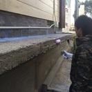 塗装、防水業