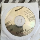 Microsoft Office Personal Edition...