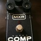 MXR SUPER COMP エフェクター