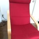 IKE 布製アームチェア 1人掛けソファー