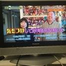 ☆ パナソニックテレビ 26インチ