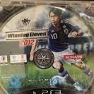 サッカー☆ゲーム☆日本代表☆プレーステーション☆playstation