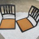 【カリモク】座椅子2脚セット◆和モダン◆チェア◆イス