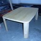 白木のローテブル 折り畳み式