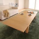 ローテーブル「折れ脚伸長式テーブル(幅120~最大180cm×奥行...