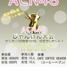 ACN48