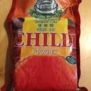 chili powder125g