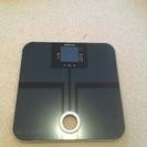 体脂肪率の測れる体重計