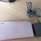 [取引中]DS Lite ロゼピンク 美品