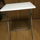 (取り引き中)折りたたみテーブル