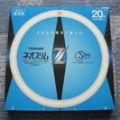 スリム管蛍光灯 ネオスリムZ 3波長形昼光色 20形(28W)