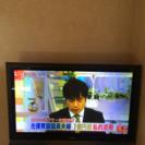 プラズマテレビ 42型中古